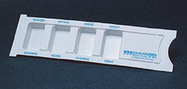 Medikamentendispenser TYP I - Saarmed Medizinbedarf GmbH Onlineshop