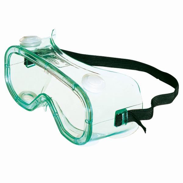 Vollsichtschutzbrille Pulsafe LG20AF - Saarmed Medizinbedarf GmbH Onlineshop